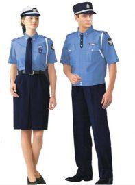 ABHLĐ01: Đồng phục – Áo ĐỒNG PHỤC BẢO VỆ