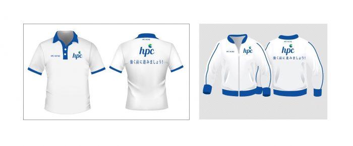 ADPAG49:đồng phục – áo gió