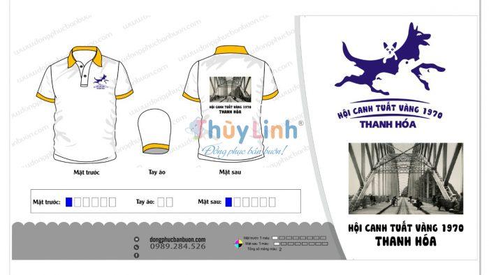 ACLB06: Đồng phục – Nội dung: có thể thay đổi màu sắc áo và logo tùy chỉnh< hình ảnh mang tính minh họa>