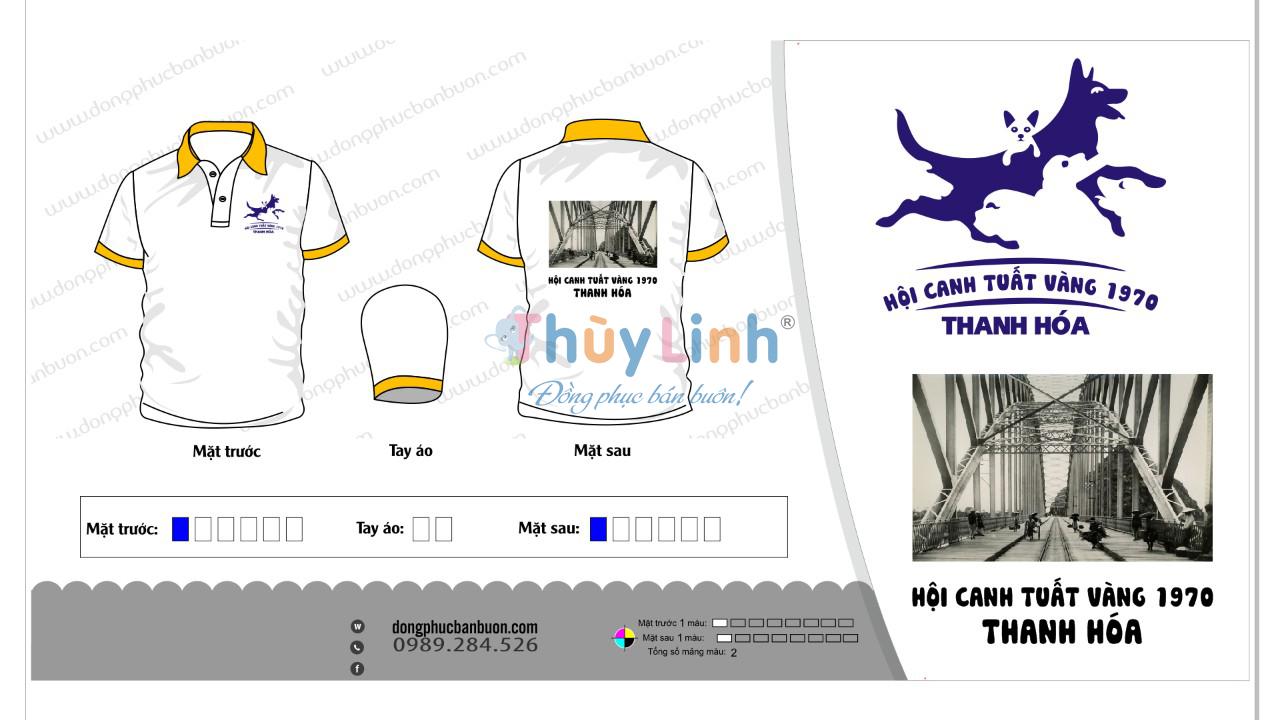 ACLB06: Đồng phục – Nội dung: có thể thay đổi màu sắc áo và logo tùy chỉnh< hình ảnh mang tính minh họa>0